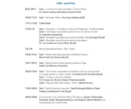 e mail agenda 2 05